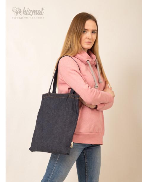Jeans shopper M